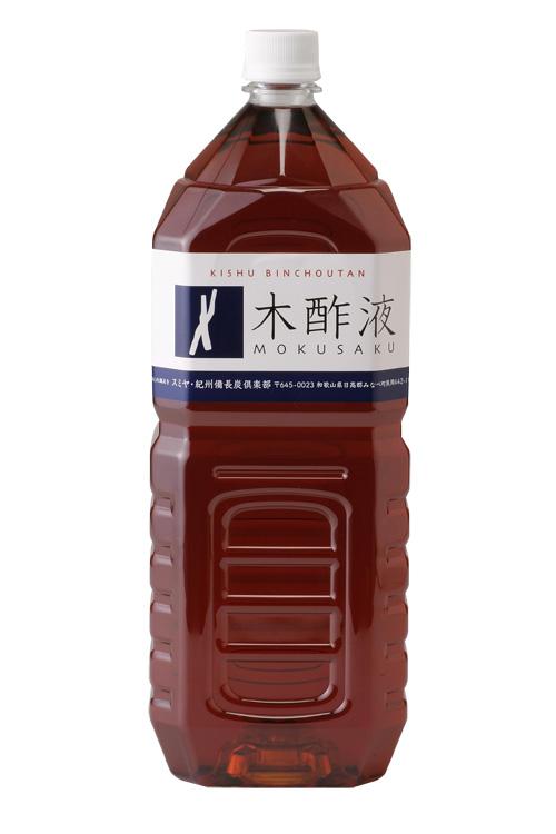 いぼ 木酢 性 液 ウイルス